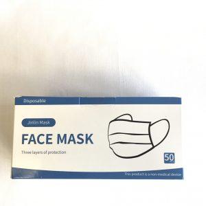 TYPE IIR Disposable Mask Box